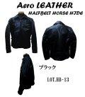 AeroLeather (エアロレザー) HALFBELT (ハーフベルト) ブラック フロントクォーターホースハイド AL-HB-BLK