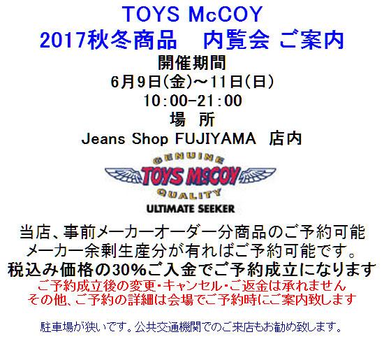 Toy's