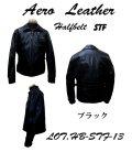 AeroLeather (エアロレザー) Halfbelt STF (ハーフベルトSTF) ブラック フロントクォーターホースハイド AL-HB-STF-BLK