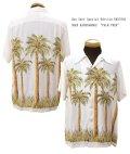 "Sun Surf Special Edition (サンサーフスペシャルエディション) Hawaiian Shirt(アロハシャツ) DUKE KAHANAMOKU ショートスリーブ ""PALM TREE"""