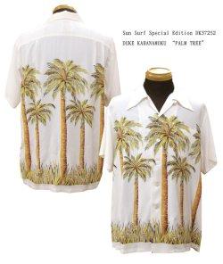"""画像1: Sun Surf Special Edition (サンサーフスペシャルエディション) Hawaiian Shirt(アロハシャツ) DUKE KAHANAMOKU ショートスリーブ """"PALM TREE"""""""