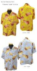 "Sun Surf(サンサーフ) Hawaiian Shirt(アロハ) ショートスリーブ ""PINEAPPLE ISLAND"""
