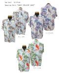 "Sun Surf(サンサーフ) Hawaiian Shirt(アロハ) ショートスリーブ ""SHOOT STRAIGHT CARPS"""