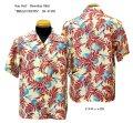 "Sun Surf(サンサーフ) Hawaiian Shirt(アロハ) ショートスリーブ ""BREAD FRUITS"""