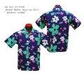 """Sun Surf(サンサーフ) MASKED MARVEL(マスクド マーベル) Hawaiian Shirt(アロハ) 半袖コットンアロハ オープンシャツタイプ """"ABSTRACT FLOWER"""" SS-37922-18SS"""