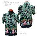 """Sun Surf(サンサーフ)SPECIAL EDITION(スペシャル エディション) Hawaiian Shirt(アロハ) ショートスリーブ """"BANANA TREES"""""""