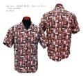 """Sun Surf(サンサーフ) MASKED MARVEL(マスクド マーベル) Hawaiian Shirt(アロハ) 半袖コットンアロハ オープンシャツタイプ """"TIKI ALLOVER"""""""