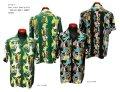 "Sun Surf(サンサーフ) Short sleeve Hawaiian Shirt(半袖アロハ) ""TARO LEAF ANGEL'S TRUMPET"" SS38562-21SS"