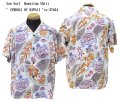 "Sun Surf(サンサーフ) Hawaiian Shirt(アロハ) ショートスリーブ "" SYMBOLS OF HAWAII """
