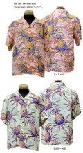 "Sun Surf(サンサーフ) Hawaiian Shirt(アロハ) ショートスリーブ "" PINEAPPLE FIELD """