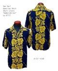 """Sun Surf(サンサーフ) Hawaiian Shirt(アロハ) ショートスリーブ """"HAWAIIAN ULU"""" ss-37777-18SS"""