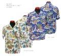 "Sun Surf(サンサーフ) Hawaiian Shirt(アロハ) ショートスリーブ ""LUAU"""