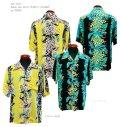 "Sun Surf(サンサーフ) Hawaiian Shirt(アロハ) ショートスリーブ ""KAHILI GINGER"""