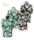 "Sun Surf(サンサーフ) Hawaiian Shirt(アロハ) ショートスリーブ ""UKULELE MELODY"""