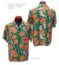 """Sun Surf(サンサーフ) Hawaiian Shirt(アロハ) ショートスリーブ """"SCREW PINE BORDER"""""""