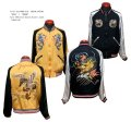 """Tailor Toyo(Tailor東洋) KOSHO & CO. SPECIAL EDITION """"EAGLE""""דDRAGON"""" Early 1950s Style Acetate Souvenir Jacket サテン×サテン中綿無し 2021年生産 TT14851-155"""