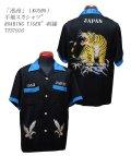 "Tailor Toyo(Tailor東洋) 「港商」(KOSHO) 半袖スカシャツ"" ROARING TIGER""刺繍 2018年生産"