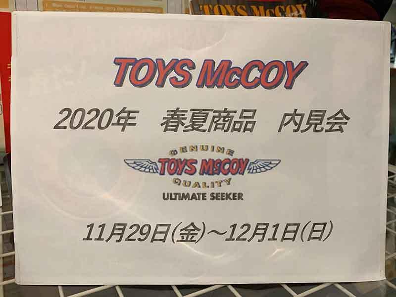 TOYS McCOY 2020SS 初日