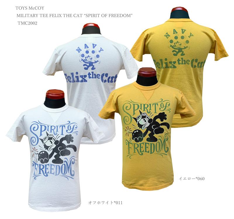 """SPIRIT OF FREEDOM"""