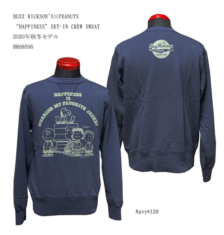 BUZZ RICKSON'S×PEANUTS BR68596