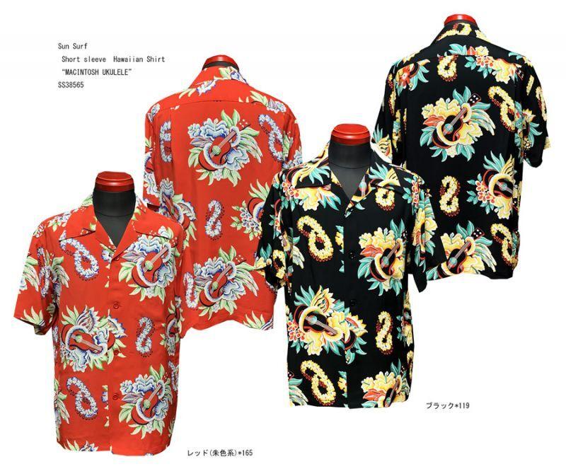 """Sun Surf  Hawaiian Shirt """"MACINTOSH UKULELE""""SS38565"""