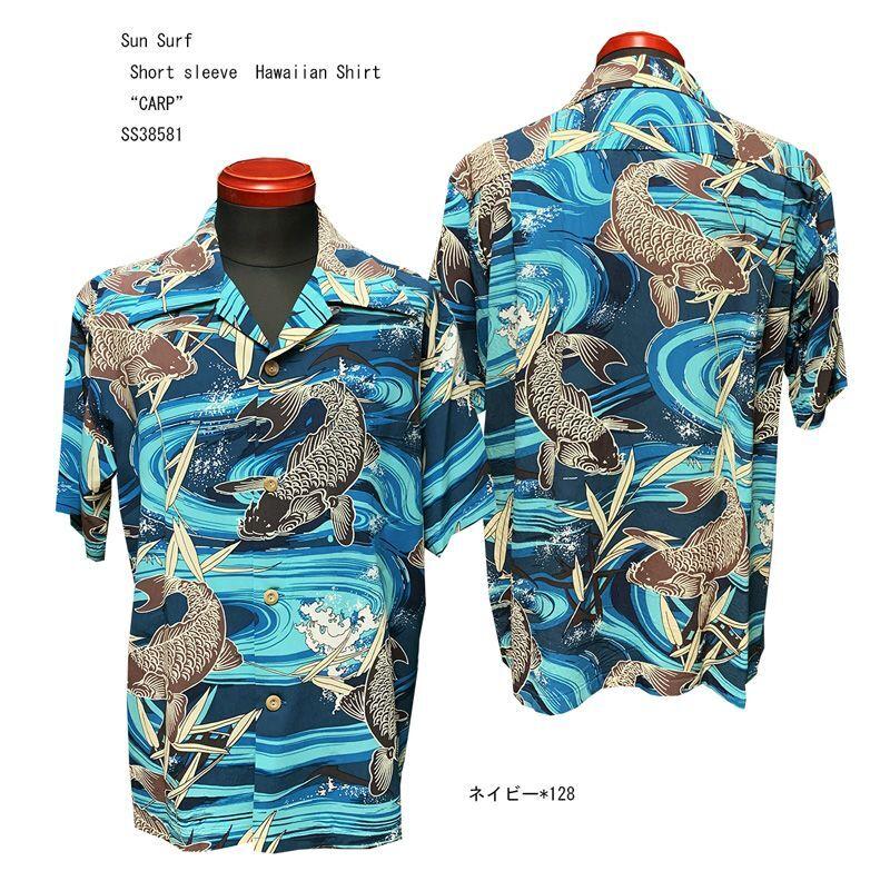 """Sun Surf  Hawaiian Shirt """"CARP""""SS38581"""