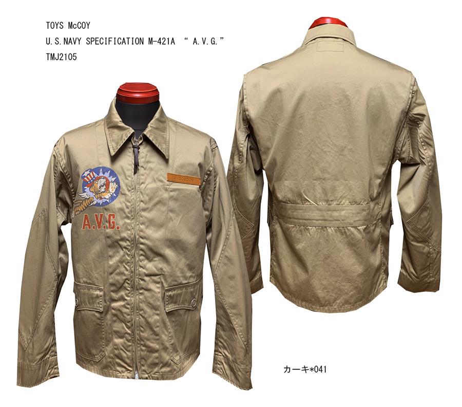 """TOYS McCOY U.S.NAVY SPECIFICATION M-421A """" A.V.G."""" TMJ2105"""