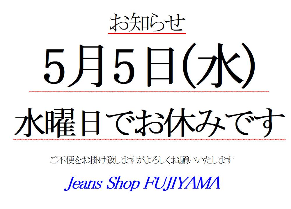 """桃太郎ジーンズ""""ストライプペインター・クロップドパンツ"""" 【02-069】"""