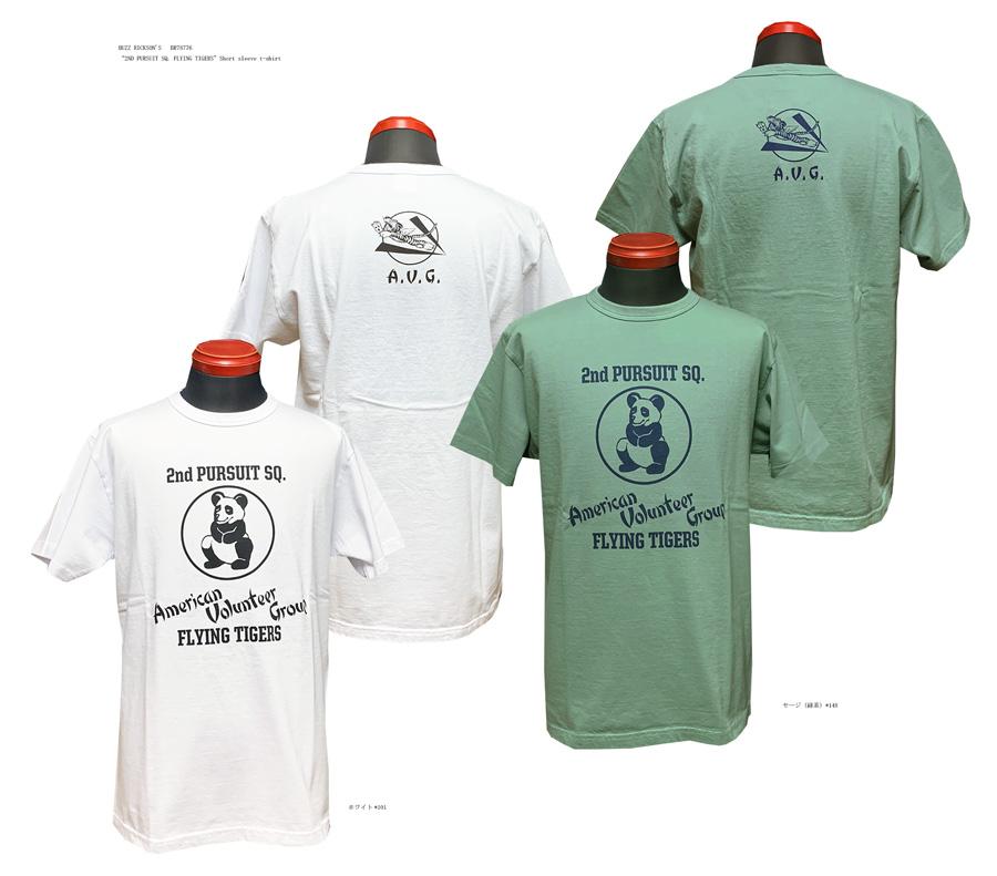 BR78776 -  BUZZ RICKSON'S Short sleeve t-shirt