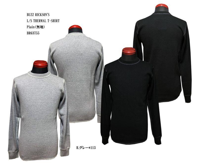 BUZZ RICKSON'S L/S THERMAL T-SHIRT Plain BR63755